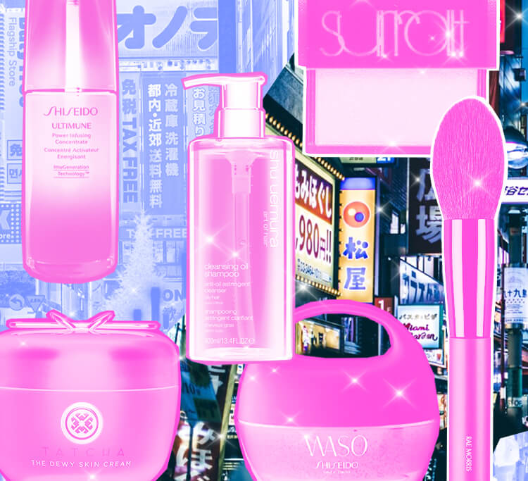 Innovative beauty to try now from Japanese brands.